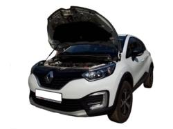 Газовый упор капота Renault Kaptur (16-н.в.)