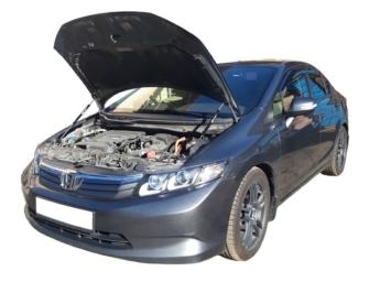 Газовый упор капота Honda Civic 9 (11-16 г.в.)