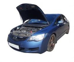 Газовый упор капота Honda Civic 8 (05-11 г.в.)
